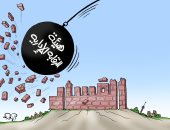 """الرقابة الإدارية تهدم جدار الفساد فى كاريكاتير """"اليوم السابع"""""""