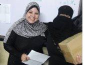 """توزيع كراتين سلع غذائية على دارسى """"محو الأمية"""" بقرى مطوبس فى كفر الشيخ"""