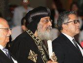 البابا تواضروس: المسيح دخل مصر فبارك الأرض والنيل.. والإنجيل ذكرها 700 مرة (صور)