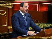 فيديو.. الرئاسة: السيسى سيشارك بمنتدى التعاون الصينى الأفريقى سبتمبر المقبل