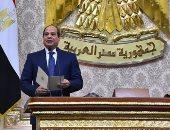 """فيديو وصور.. السيسى يؤدى """"اليمين الدستورية""""  بالبرلمان لولاية رئاسية ثانية"""