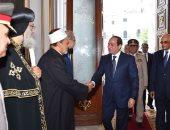 صور.. السيسى يصل قاعة البرلمان.. وبدء مراسم أداء اليمين الدستورية