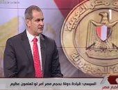 """النائب مدحت الشريف لـ""""القناة الأولى"""": الأمن القومى المصرى مازال مهددا"""