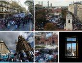 مظاهرات فى الأرجنتين احتجاجا على البطالة وسوء الأحوال الاجتماعية