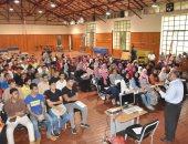 الكفاية الإنتاجية: قبول 22 ألفا و367 طالبا وطالبة بزيادة قدرها 31%
