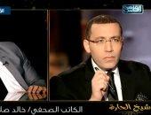 محمد الباز: خالد صلاح صاحبى وحبيبى وكفاءة
