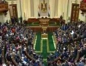 صور.. البرلمان يستعد لمراسم تنصيب الرئيس السيسى لولاية ثانية
