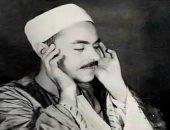 هنا القاهرة.. محمد رفعت يستفتى الأزهر فى جواز القراءة للإذاعة