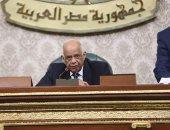 البرلمان يؤجل مناقشة مادة صرف مكافأة للصحفيين بالمؤسسات القومية بعد سن التقاعد