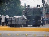 مقتل صحفى فى هندوراس جراء تعرضه لإطلاق نار من قبل مسلحين مجهولين