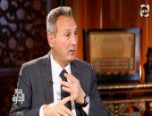 بنك مصر: قروض المشروعات الصغيرة ارتفعت من 30 مليون جنيه لـ600 مليون شهريا