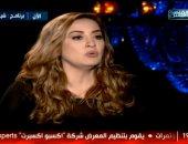 شيرين وجدى: ضغطوا على جوزى عشان يدفع فلوس مش عليه وTeN مديونة له بـ62 مليون