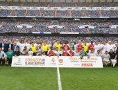 اخبار أرسنال اليوم عن ودية الأساطير الخيرية أمام ريال مدريد