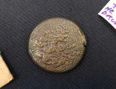 صدق أو لا تصدق.. اكتشاف عملة مصرية قديمة فى أستراليا