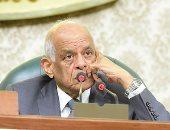 عبد العال: الوزيرة مش هتوقع طلبات لأننا لم نمنح الحكومة الثقة حتى الآن