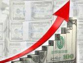 وزارة المالية: نستهدف تحقيق 7٪ نمو العام المالى 2022-2021