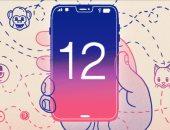 مستخدمو الأيفون يعانون من مشاكل بالبطارية والمكالمات بسبب IOS 12.0.1