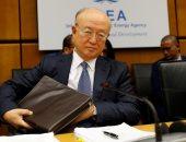 شخصيات سياسية ومنظمات وسفارات تنعى المدير العام للوكالة الدولية للطاقة الذرية