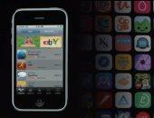 متجر أبل App Store يتم 10 أعوام الشهر المقبل