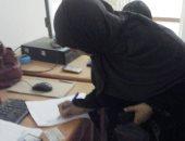 القومى للسكان ينتهى من إجراءات استخراج 20 بطاقة رقم قومى لسيدات وسط سيناء