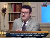 """أستاذ بحقوق المنوفية لـ""""وائل الإبراشى"""": عميد الكلية طالبنى بتسريب الامتحانات"""
