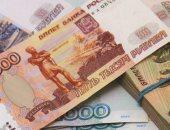 الروبل الروسى يصعد لأعلى مستوى فى أسبوع بدعم ارتفاع أسعار النفط