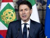 الخارجية الإيطالية: ماكرون سيشارك فى قمة نابولى لبحث التطورات الإقليمية