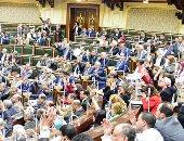 """""""تشريعية البرلمان"""": تحديد موعد جلسات مناقشة قانون الأحوال الشخصية عقب العيد"""