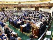 تعرف على كيفية عرض برنامج الحكومة على البرلمان فى 5 خطوات