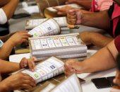صور.. المكسيك تستعد لماراثون الانتخابات الرئاسية يوليو المقبل