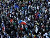 صور.. الآلاف فى التشيك يتظاهرون ضد رئيس الوزراء للمطالبة بحرية الإعلام
