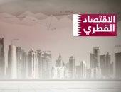 """""""قطريليكس"""" يكشف تفاصيل تورط قطر فى بث الخراب فى الهند"""