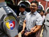 صور.. مثول صحفيى رويترز للمحاكمة لاتهامهما بانتهاك القانون فى ميانمار
