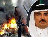 """فيديو.. برنامج """"المؤامرة"""" يكشف تآمر قطر على السعودية من خلال 345 مادة موثقة"""