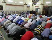 صورة اليوم...مهلًا رمضان