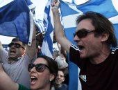 آلاف اليونانيين يتظاهرون فى بيلا احتجاجًا على استخدام اسم مقدونيا