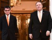 صور.. وزير الخارجية الأمريكى: لن نسمح لإيران بتطوير أسلحة نووية