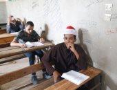 طلاب الشهادة الإعدادية الأزهرية يختتمون امتحانات نهاية العام بالجبر والحاسب