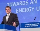 أوروبا تعلن حزمة من الرسوم الجمركية على الولايات المتحدة لتطبيقها في يوليو