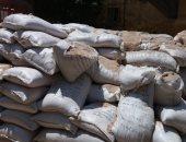 صور.. شرطة التموين تضبط 18 طن أرز مجهول المصدر داخل مركز تعبئة بمصر الجديدة