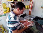 ضبط مواد غذائية مجهولة المصدر بمدينة الحامول بكفر الشيخ