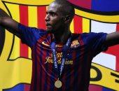 أخبار برشلونة اليوم عن تعيين أبيدال مديراً رياضياً للبلوجرانا