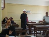 انتهاء امتحان مادة الجغرافيا لطلاب القسم الأدبى بالثانوية الأزهرية
