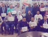 ائتلاف دعم مصر يمنح شهادات معتمدة للشباب المشاركين فى دورة المحليات