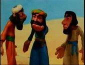 """نوستالجيا.. """"صلوا عليه وسلموا وعلى جميع المرسلين"""" قصص الأنبياء بعيون الأطفال"""