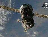 """شاهد التحام مركبة """"سويوز MS-9"""" بالمحطة الفضائية الدولية.. فيديو"""