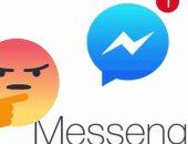 """8 معلومات عن أزمة فيس بوك مع الحكومة الأمريكية حول تشفير """"ماسنجر"""""""
