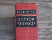 رواية أثارت الجدل.. 64 عاما على صدور رواية دكتور زيفاجو فى أمريكا