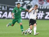 كل أهداف الجمعة.. السعودية يخسر أمام ألمانيا قبل لقاء افتتاح المونديال