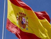 وزيرة أسبانية: نحتاج لمراجعة الدستور